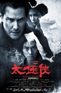 El_poder_del_Tai_Chi_MC_poster_original