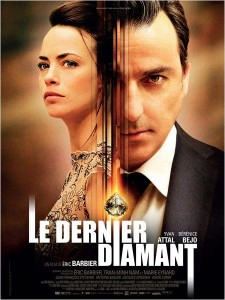 The_Last_Diamond_cartel_original_MC