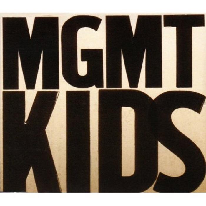 El_videoclip_del_viernes_Kids_Ge_MC